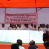 A mass Convention on Establishment of ESI Medical College and Hospital at Rourkela