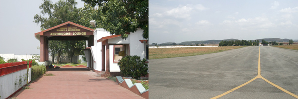 Front Gate of Rourkela Airport