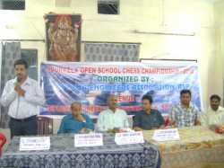 Rourkela open chess tournament